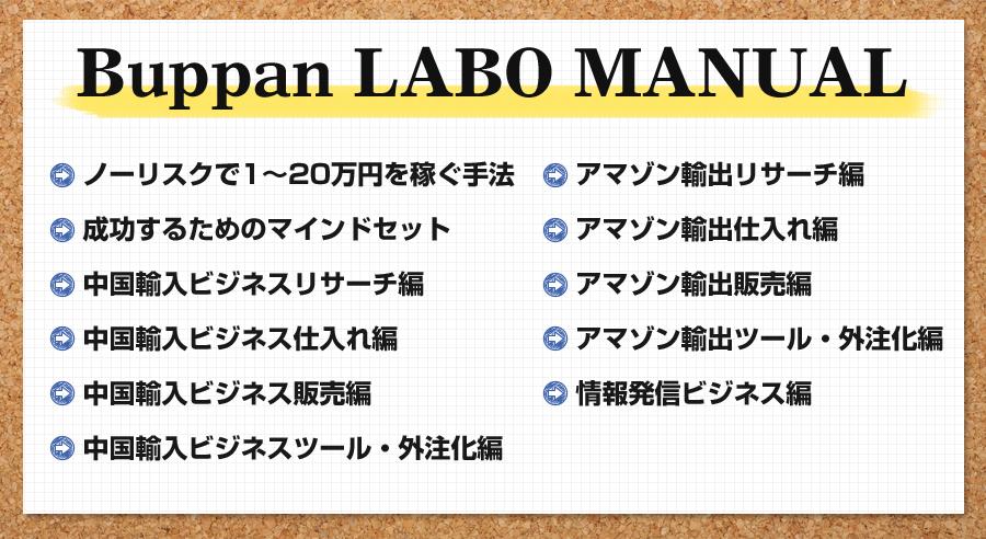 manual-txt